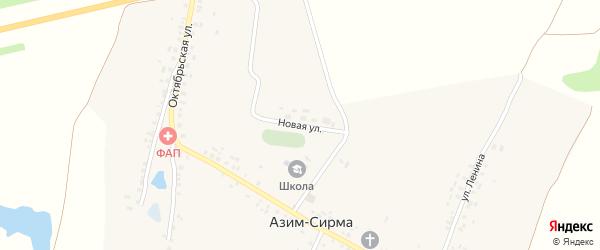 Новая улица на карте деревни Азима-Сирмы с номерами домов