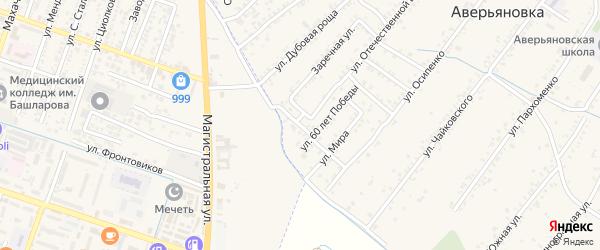 Махачкалинская улица на карте села Аверьяновки с номерами домов