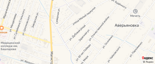 Улица Дубовая Роща на карте села Аверьяновки с номерами домов