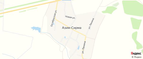 Карта деревни Азима-Сирмы в Чувашии с улицами и номерами домов