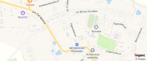 Парковая улица на карте села Аликово с номерами домов