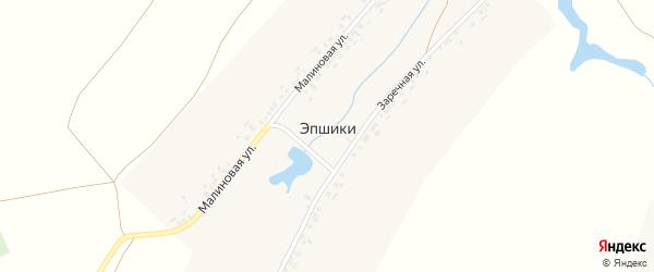Заречная улица на карте деревни Эпшики с номерами домов
