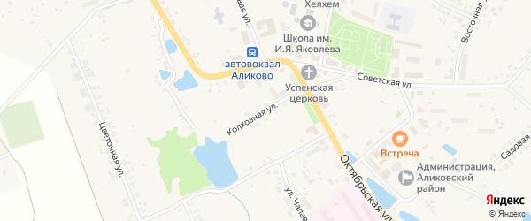 Колхозная улица на карте села Аликово с номерами домов