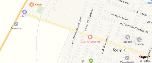 Улица Ярагского на карте села Куруша с номерами домов