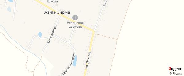 Улица Ленина на карте деревни Азима-Сирмы с номерами домов