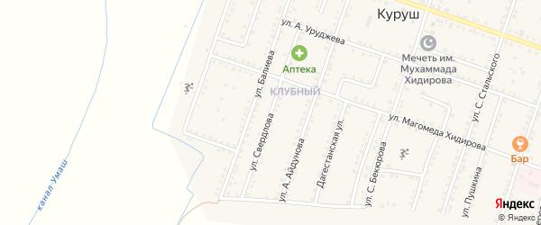 Улица Свердлова на карте села Куруша с номерами домов