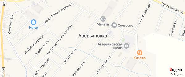 Колхозный переулок на карте села Аверьяновки с номерами домов