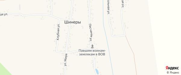 Песчаная улица на карте деревни Шинеры с номерами домов