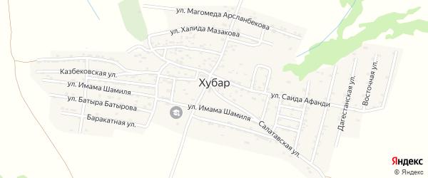 Казбековская улица на карте села Хубара с номерами домов