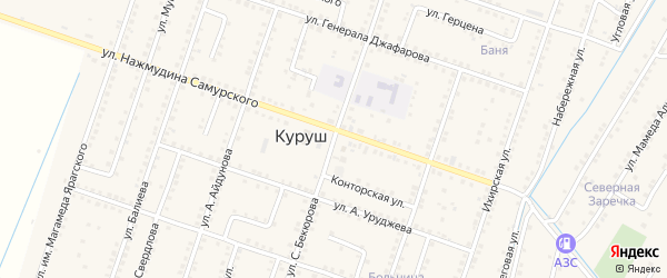 Улица С.Бекюрова на карте села Куруша с номерами домов