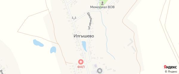 Школьная улица на карте деревни Илгышево с номерами домов