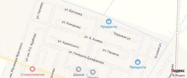 Улица А.Азаева на карте села Куруша с номерами домов