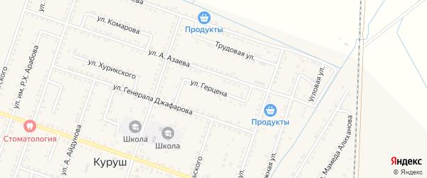 Улица Герцена на карте села Куруша с номерами домов
