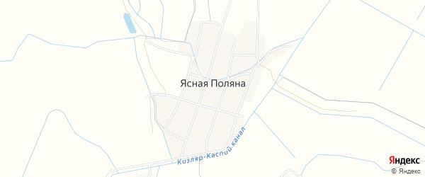Карта села Ясной Поляны в Дагестане с улицами и номерами домов