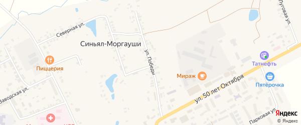 Улица Победы на карте деревни Синьяла-Моргауши с номерами домов