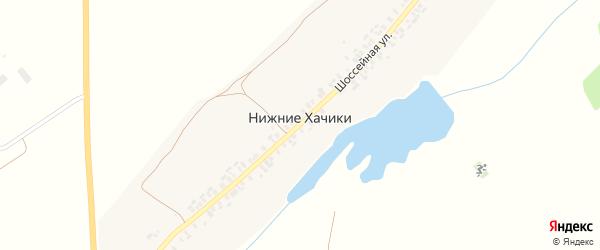 Шоссейная улица на карте деревни Нижние Хачики с номерами домов