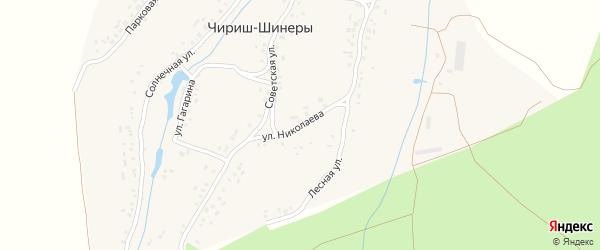 Улица Николаева на карте деревни Чириша-Шинеры с номерами домов
