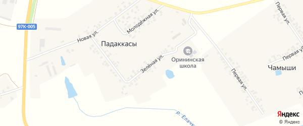 Зеленая улица на карте деревни Падаккасы (Орининское с/п) с номерами домов