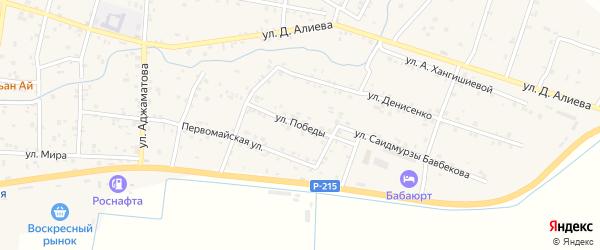 Улица Победы на карте села Бабаюрта с номерами домов