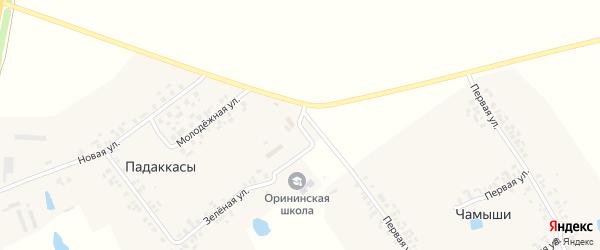 Школьная улица на карте деревни Падаккасы (Орининское с/п) с номерами домов