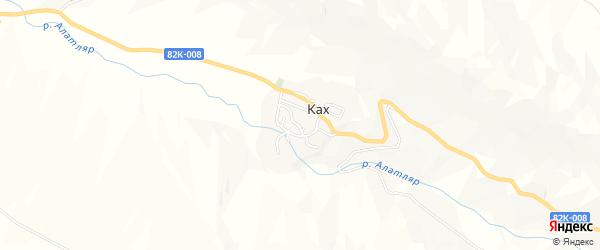 Карта села Каха в Дагестане с улицами и номерами домов