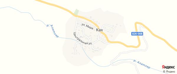Кахская улица на карте села Каха с номерами домов