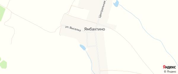 Карта деревни Ямбахтино в Чувашии с улицами и номерами домов