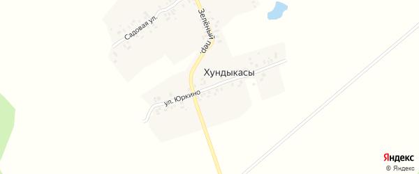 Улица Юркино на карте деревни Хундыкас с номерами домов