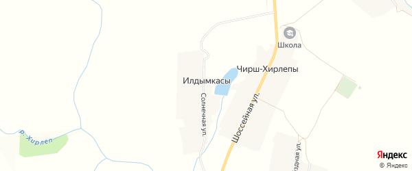 Карта деревни Илдымкас в Чувашии с улицами и номерами домов