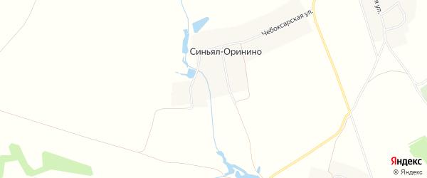 Карта деревни Синьял-Оринино в Чувашии с улицами и номерами домов