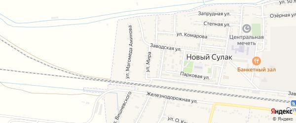 Улица Мира на карте поселка Нового Сулака с номерами домов