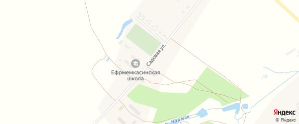 Садовая улица на карте деревни Ефремкас с номерами домов