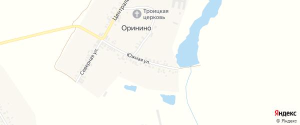 Южная улица на карте села Оринино с номерами домов