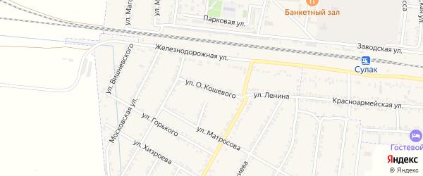 Улица О.Кошевого на карте села Зубутли-Миатли с номерами домов