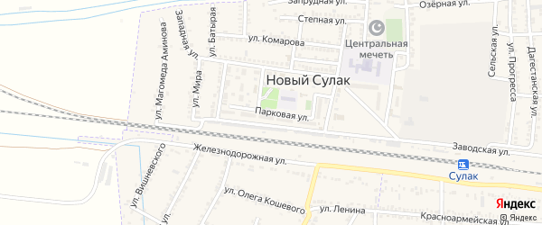 Парковая улица на карте поселка Нового Сулака с номерами домов