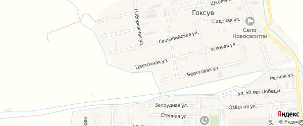 Цветочная улица на карте села Садовой с номерами домов