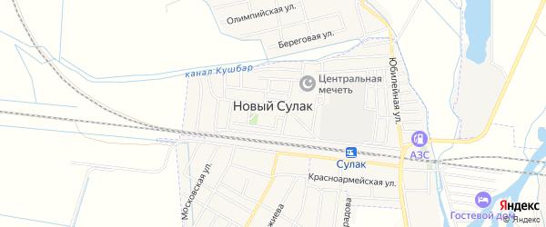 Карта поселка Нового Сулака города Кизилюрта в Дагестане с улицами и номерами домов