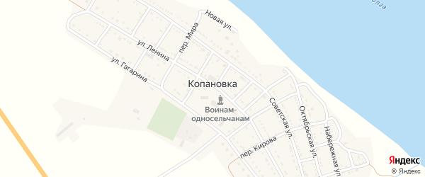 Переулок Мира на карте села Копановки с номерами домов