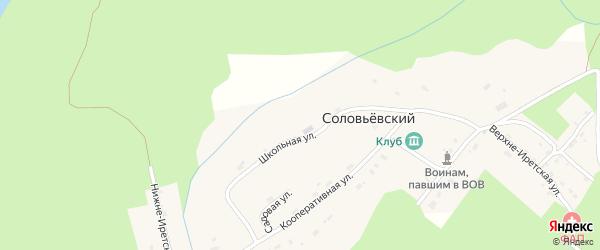 Школьная улица на карте Соловьевского поселка с номерами домов