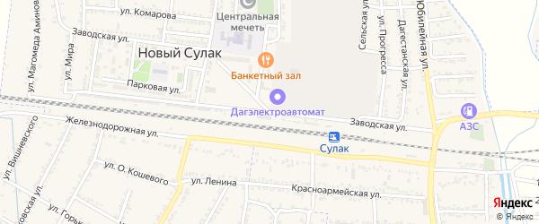 Заводская улица на карте поселка Нового Сулака с номерами домов
