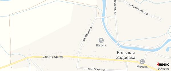Улица Юрицкого на карте села Большей Задоевки с номерами домов