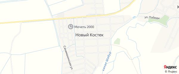 Карта села Нового Костека в Дагестане с улицами и номерами домов