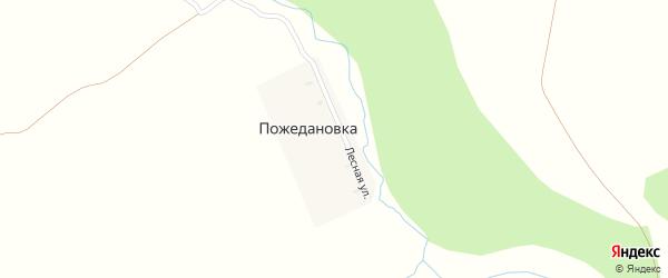 Лесная улица на карте деревни Пожедановки с номерами домов