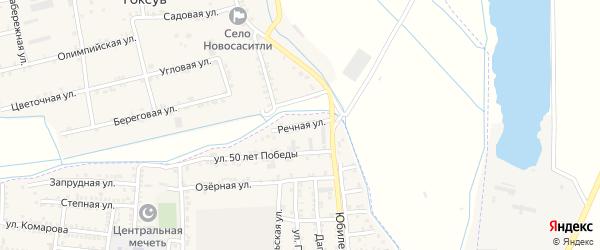 Речная улица на карте поселка Нового Сулака с номерами домов