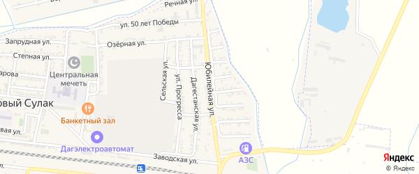 Юбилейная улица на карте поселка Нового Сулака с номерами домов