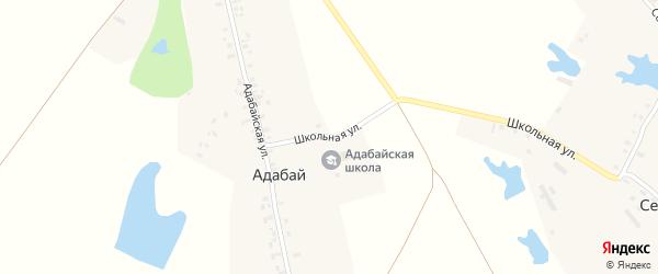 Школьная улица на карте деревни Адабая с номерами домов