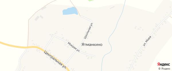 Школьная улица на карте деревни Ятманкино с номерами домов