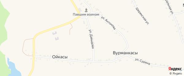Улица Давыдова на карте деревни Вурманкасы (Ильинское с/п) с номерами домов