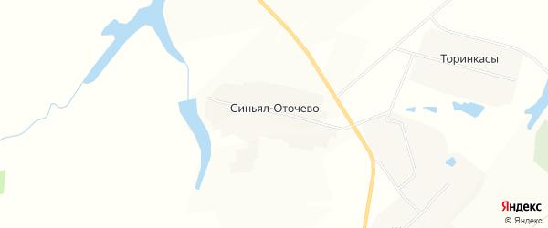 Карта деревни Синьял-Оточево в Чувашии с улицами и номерами домов