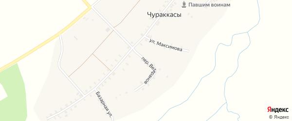 Переулок Ветеранов на карте деревни Чураккас с номерами домов